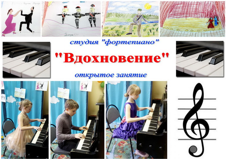 http://dkladushki.ru/index.php?option=com_djcatalog2&view=item&id=46%3Astydiyafortepiano&cid=8%3Azanyatiya&Itemid=67